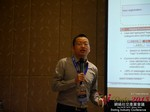Shang Hsiu Koo - CFO of Jiayuan at iDate2015 China